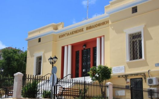 Korgialenios Library in Argostoli