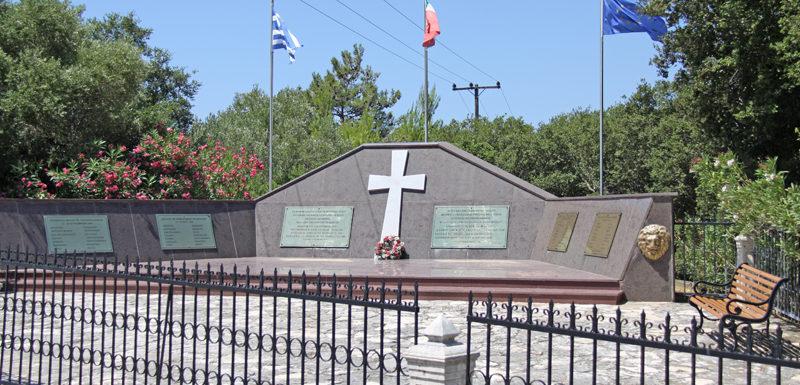 Acqui Division Memorial in Argostoli Kefalonia
