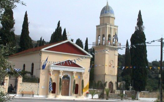 Church of the Virgin Mary at Drapano in Argostoli Kefalonia