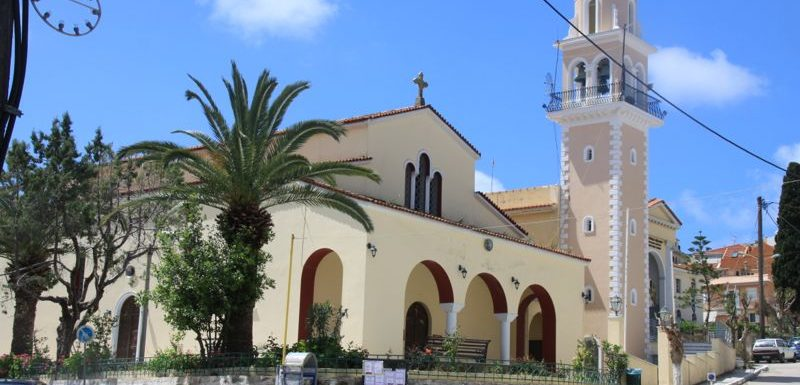 Holy Metropolis of Kefalonia in Argostoli Kefalonia