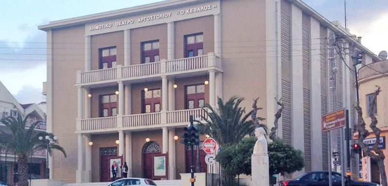 Kefalos Municipal Theater in Argostoli